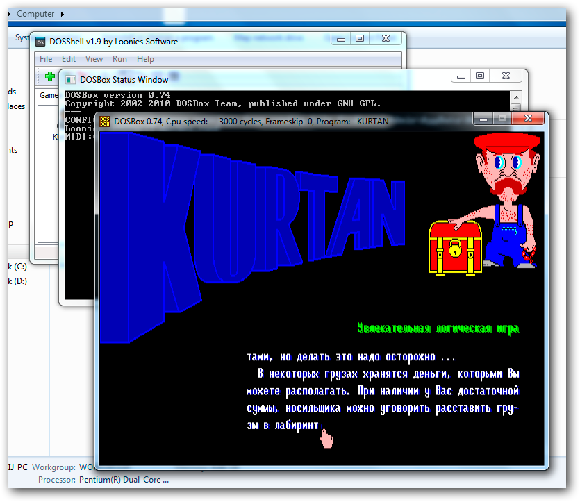 Screenshot of DOSShell 1.9 and DOSBox 0.74 running the game Kurtan